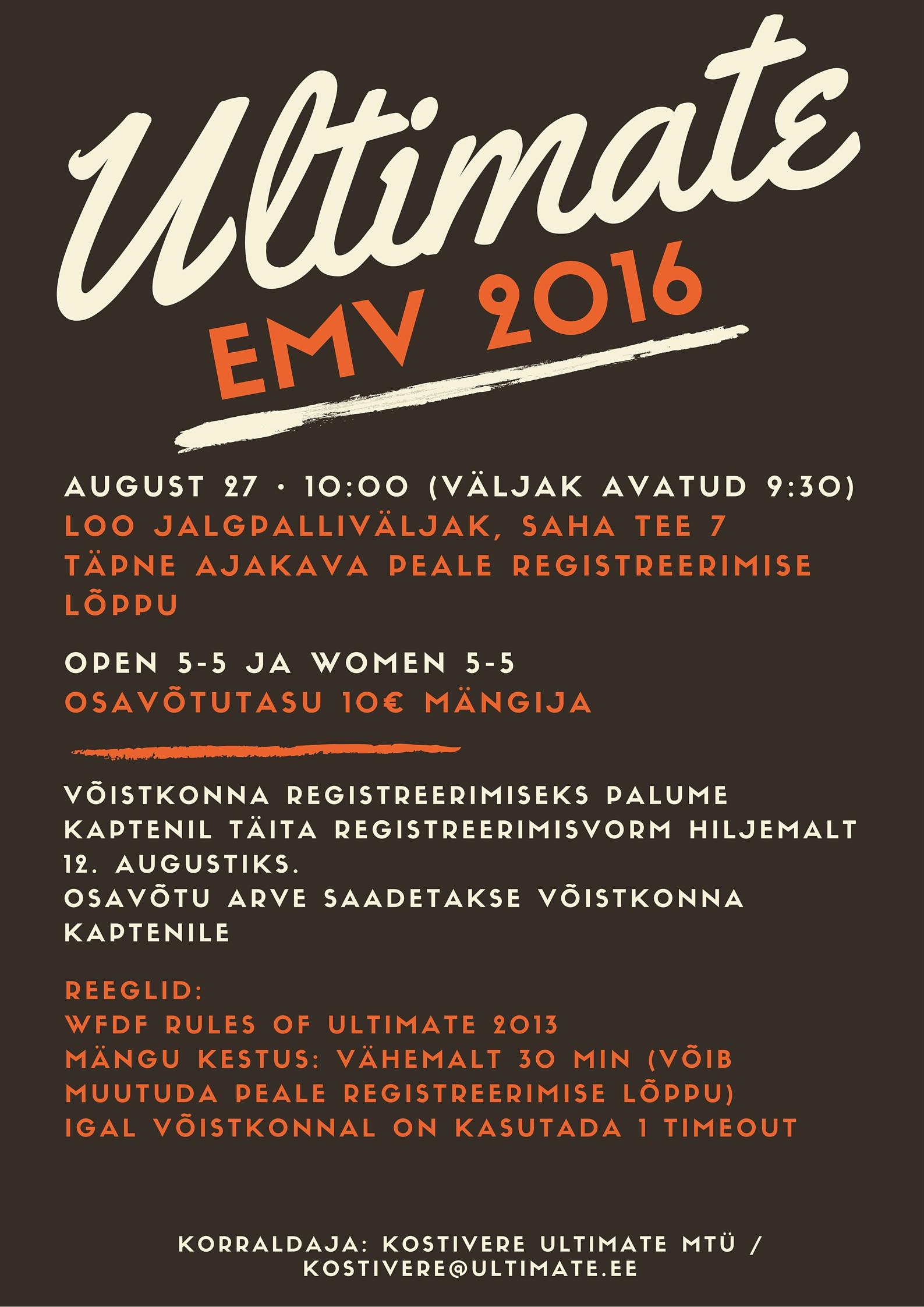 Ultimate EMV 2016